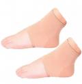 Achillessehne/Ferse Gel Socke (Pro Paar)